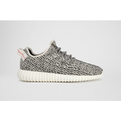 adidas chaussures yeezy