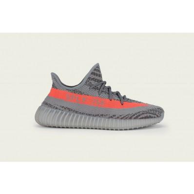 adidas yeezy grise