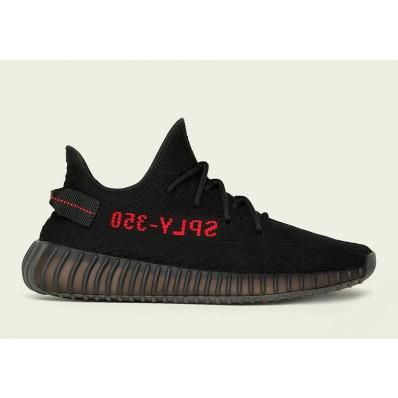 adidas yeezy noir