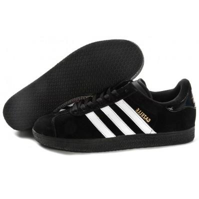 adidas chaussure de securite
