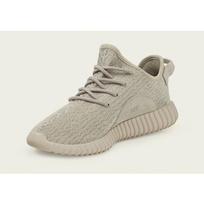 chaussures adidas yeezy boost