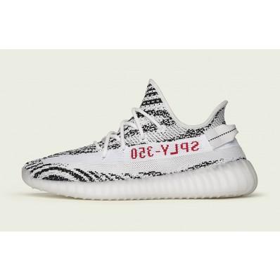 yeezy boost 350 v2 blanche adidas